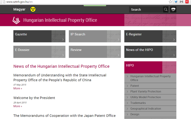 Hungarian Intellectual Property Office (HIPO)